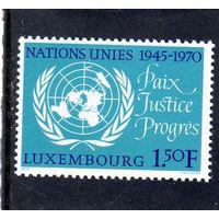 Люксембург.Ми-813. 25 лет ООН. 1970.