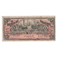 Мексика 1 песо 1914 года. Редкая!