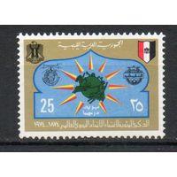 Всемирный почтовый союз Ливия 1974 год 1 марка