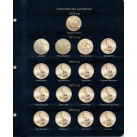 """Комплект листов для памятных монет США 1 доллар серии """"Американские инновации"""""""
