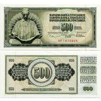 Югославия. 500 динаров (образца 1978 года, P91a, UNC)