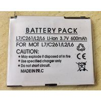 Новый аккумулятор 600 maH 3.7В. Для Motorola L7, C261, L2, L6. Литий-ионный. Батарея АКБ. 600maH маЧ, 3.7 V В