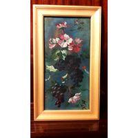 Картина Виноград и розы.Размер с рамой - 37х47 см.