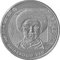 100 тенге АБУЛХАИР ХАН 2016 г.