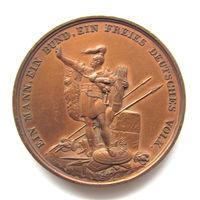Медаль в честь обьединения Германии , EIN MANN, EIN BUND EIN FREIES DEUTSCHES VOLKS