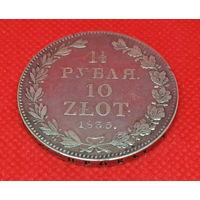 Полтора 1 1/2 рубля 10 злотых 1935 года НГ