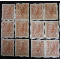 Марки-деньги 15 копеек 1915. Первый выпуск. Цена за шт.