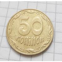 50 копеек 2008 Украина #03