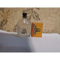 Бутылочка от парфюм