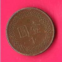 33-27 Тайвань, 1 юань 1981 г.