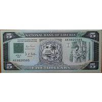 Либерия. 5 долларов 1991 года P20 UNC