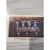 Календарик 1983 120.000 т