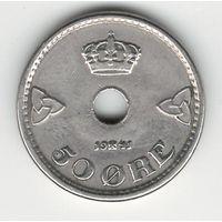 Норвегия 50 эре 1941 года