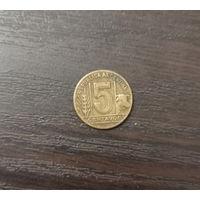 Аргентина 5 сентавос 1948