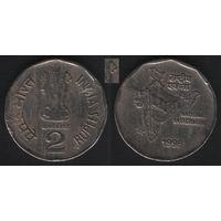 Индия km121 2 рупии 1998 год (звезда)Хайдарабад km121.3 (колон=15мм, прав.лев-5мех.ряд,без усов) (h01)--возм (-)Калькутта