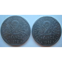 Франция 2 франка 1979, 1982 гг. Цена за 1 шт. (g)