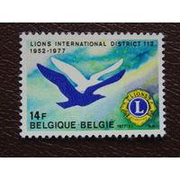 Бельгия 1977г. Легионы.