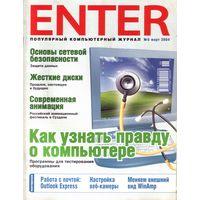 Enter #6-2004