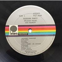 Ivan Rebroff, Russian Party, LP 1970