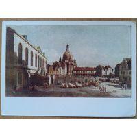 Белотто  Площадь нового рынка в Дрездене.  1958 г.