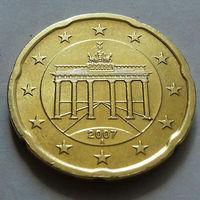 20 евроцентов, Германия 2007 A, AU