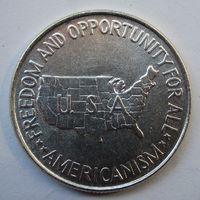 США, 1\2 доллара, 1952, серебро
