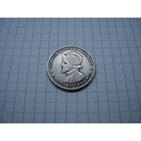 "Панама 1/4 бальбоа 1953 ""Независимость"", серебро;"