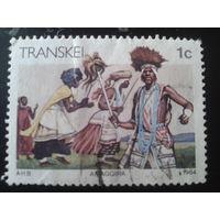 Транскей, анклав ЮАР 1984 шаман