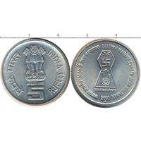 Индия 5 рупий 2001 Бхагван Махавир UNC