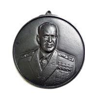 Коллекция КАСЛИ-КУСА. Жуков Г.К. Касли 1985
