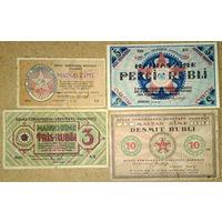 Рига 1-10 руб 1919