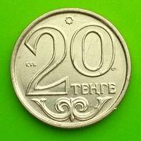 20 тенге 2014 КАЗАХСТАН