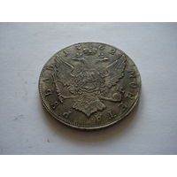 Монета Рубль 1762 года. Петр III. Копия.