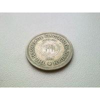 Иордания 50 филсов 1955