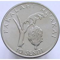 Тонга 10 сенити 1981 KM#69 ФАО