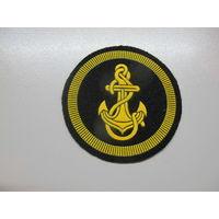Шеврон морская пехота СССР сувенир
