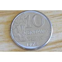 Бразилия 10 сентаво 1978