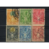 Таиланд Сиам 1910 Рама V Чулалонгкорн Стандарт #94-9
