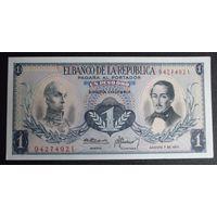 Колумбия. 1 песо 1971 UNC