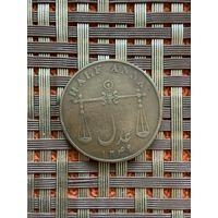 Британская Индия , Бомбей 1/2 анна 1834 г., редкость
