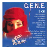 G.E.N.E. Mp3 collection (2 CD)