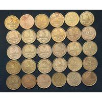 Полный набор монет СССР 3 коп. 1961-1991 л,м(30 шт.) В коллекцию!