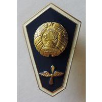 Знак за окончание авиационного колледжа. Беларусь.