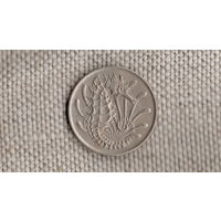 Сингапур 10 центов 1968 /фауна//(JN)