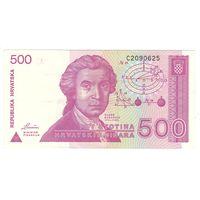 Хорватия 500 динар 1992 года. Состояние aUNC! Очень редкая в таком состоянии!
