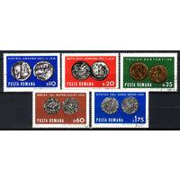 1970 Румыния. Старые монеты