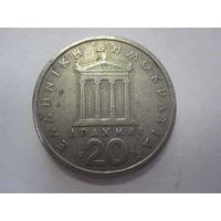 20 Драхма 1978 (Греция)