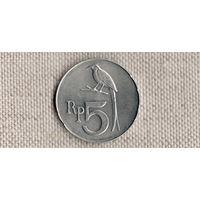 Индонезия 5 рупий больших 1970/фауна(Uss)