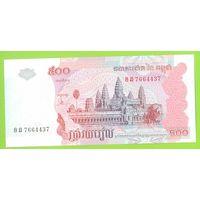 Камбоджа - 500 Риэлей 2004 UNC