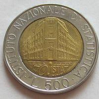 500 лир 1996 Италия